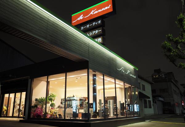 AV KANSAI 堺店/宝塚店